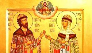 Молитва Петру и Февронии на возвращение мужа