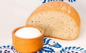 Гадание на хлеб и соль
