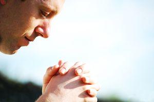 Как правильно читать молитвенный текст