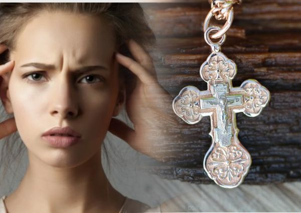 Крестик потеряла женщина