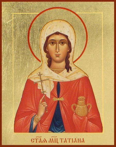Молитва Святой Великомученице Татьяне на сдачу экзамена