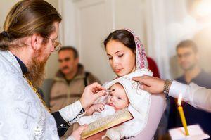 Правила обряда крещения