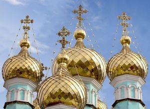 Церковь с куполами