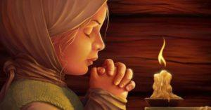 как молиться перед сном