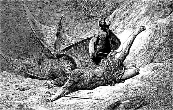 как выглядит люцифер в аду