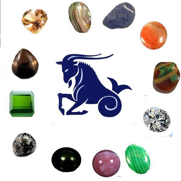 магические камни Козерог