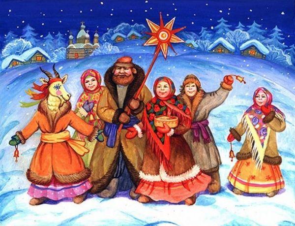 праздник Коляда